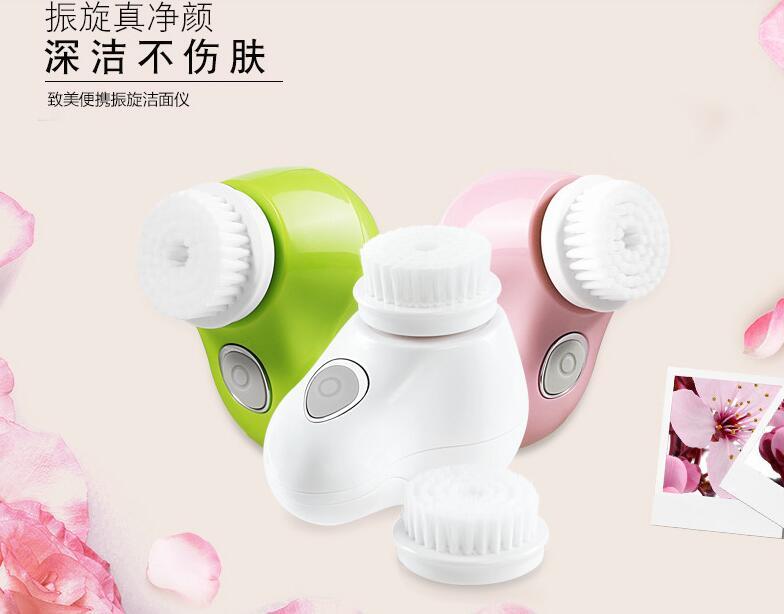 洗脸仪生产