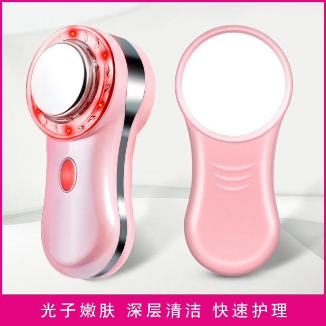 ZL-S1219A-美颜智能美容仪(充电款)